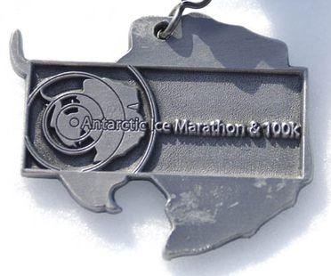 Ice Marathon 2007