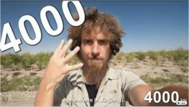 Une longue barbe en Chine